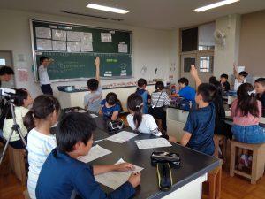 理科の研究授業