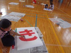 5年生スローガン作り「き」