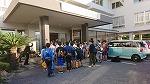 宮浜グランドホテル発