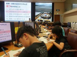 兵庫県災害対策センター