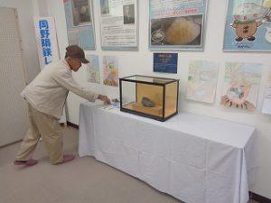 岡野隕鉄のレプリカ展示