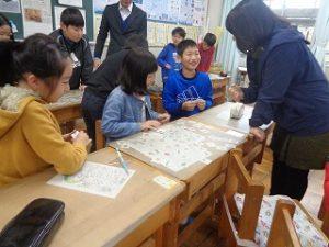 4年生 JTEと外国語の学習
