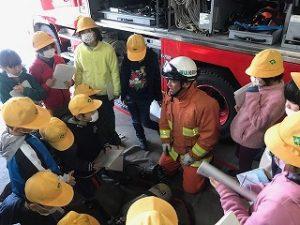 救助工作車の説明