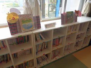 幼稚園絵本コーナー
