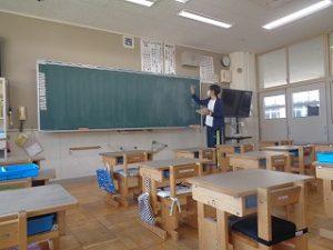 授業の練習