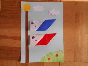 折り紙遊び折り方(こいのぼり)