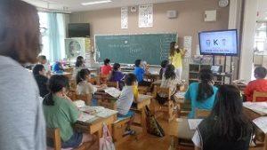 5年生の外国語科外国語科