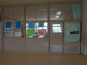終業式の様子児童会室
