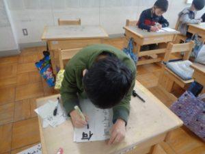 2年生書き初め大会