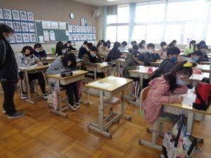 6年生キッズ防災検定
