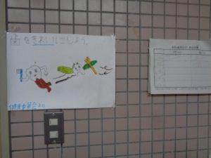 児童会役員・各委員会作成ポスター