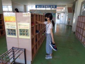 大掃除の様子 靴箱